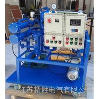 絕緣油再生專用真空濾油機用途
