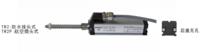 TR系列外置彈簧自復式位移傳感器