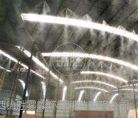 陜西 煤礦廠建材廠人造霧除塵降溫設備廠家 JS-40