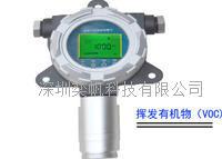 VOC檢測儀 易揮發性有機物儀器 YF8500-VOC