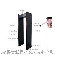無線測溫安檢門金屬探測門