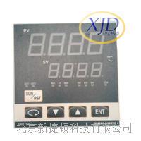 SHIMADEN島電SRS13A系列溫控器 SRS13A-6IP-90-N031009
