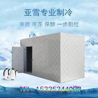 厂家直销聚氨酯发泡冷库板恒温保鲜 定制彩钢冷库保温板防火板