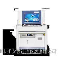 PC蛋蛋加拿大28娛樂QQ群303216-光電直讀光譜儀 客服Q2355536064