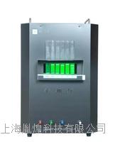 澄清度檢查傘棚燈 HN-200A