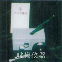 QHQ-A便携式铅笔发硬度计(价格特优)