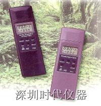衡欣AZ8701袋装温湿度表(价格特优)