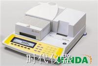 赛多利斯MA100C,MA100H卤素水份测定仪