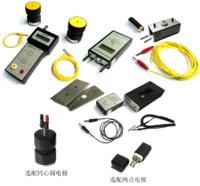 AUD-622静电检测套件