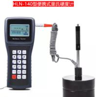 莱州华银HLN-140便携式里氏硬度计
