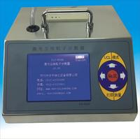CLJ-3106型大流量激光尘埃粒子计数器
