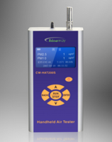 CW-HAT200S手持式PM2.5速测仪