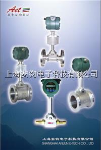 厂家供应湖南郴州市--测气体涡街日本无码不卡高清免费在线计,高精度,抗震动 AVS100