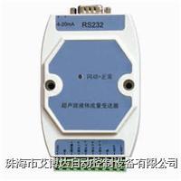 TDS-100M型超聲波流量變送器(11版) TDS-100M