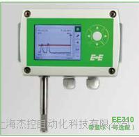 应对苛刻环境过程控制的高端溫濕度變送器 EE310