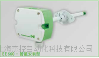 微风速变送器 EE660