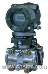 EJA110A差壓變送器
