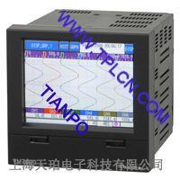 OHKURA無紙記錄儀VM7000