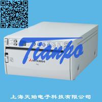 P93C MITSUBISHI打印機