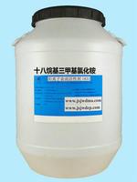 十八/十六烷基三甲基氯化铵