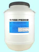 1631(十六烷基三甲基溴化铵)