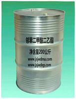 邻苯二甲酸二乙酯二醋酸纤维素增塑剂DEP