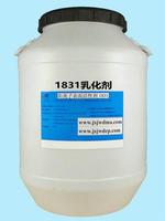 乳化剂1831