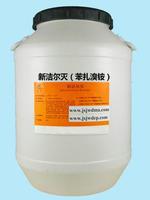 十二烷基二甲基苄基溴化铵