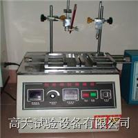 酒精耐磨擦试验机|塑胶耐磨试验机