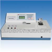 精密多元素分析儀 LC-9A型