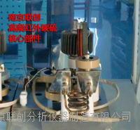 高頻紅外元素檢測儀器,紅外吸收碳硫分析