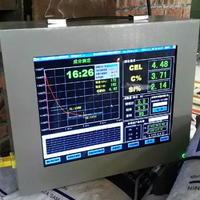 爐前快速分析儀,南京碳硅儀