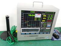 鐵水在線快速分析儀 LC-QCR3000型