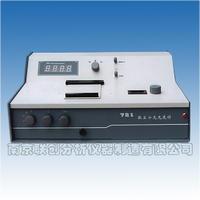 光柵分光光度計,分析儀器 721A型