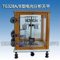 電光分析天平 TG328A/B