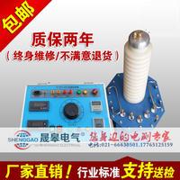 HSXYDJ係列超輕型高壓試驗變壓器 HSXYDJ