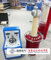 GYC-3/50充氣式高壓試驗變壓器 GYC-3/50