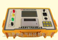 CFR感性負載直流電阻速測儀 CFR