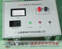SG206雷擊計數器動作測試儀 SG206