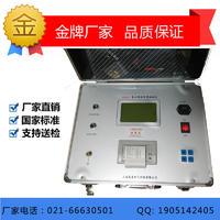 SXYHX氧化锌避雷器测试仪 SXYHX