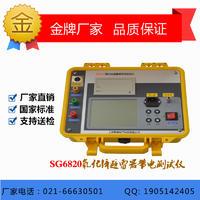 SG6820氧化鋅避雷器帶電測試儀(有線) SG6820