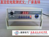 PL2513係列直流低電阻測試儀 PL2513