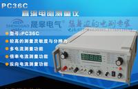 PC36c直流低電阻測試儀 PC36c