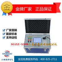 SGZZ-S20B三通道直流電阻測試儀 SGZZ-S20B