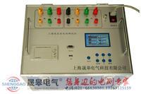 ZRS三通道變壓器直流電阻測試儀 ZRS