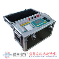 HNZT-40A直流電阻測試儀 HNZT-40A