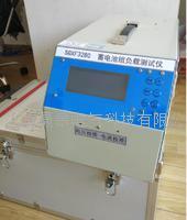 SGXF3280蓄電池組負載測量儀 SGXF3280