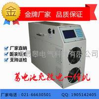 HDGC3986S蓄電池充放電一體機 HDGC3986S