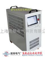 SN24/20 SN12/50 SN12/100蓄電池負載測試儀 SN24/20 SN12/50 SN12/100