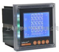 HDGC3580電能質量監測儀 HDGC3580